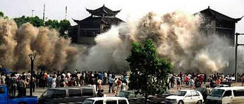 Essay on the Tsunami of 26th December 2004