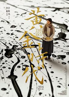 Watch The Golden Era (Huang jin shi dai) (2014) movie free online