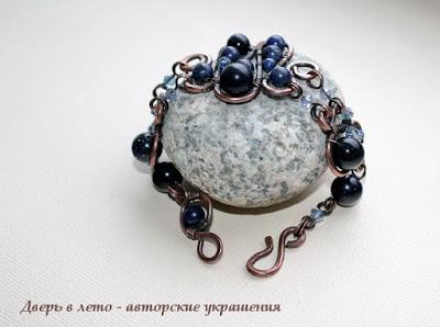 браслет синий
