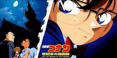 The Last Wizard of the Century Detective COnan Movie 03