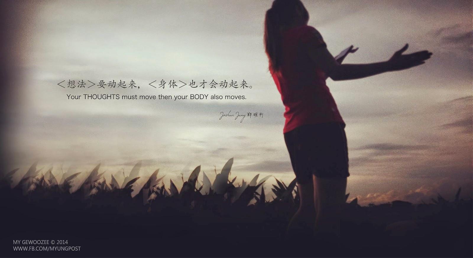 郑明析,摄理,月明洞,赞美,唱歌,草原,天空,Joshua Jung, Providence, Wolmyeong Dong, praising, singing, field, sky