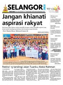 Arkib Selangor Kini