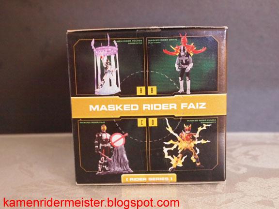 Kamen Rider Faiz Belt Review Kamen Rider Faiz Review