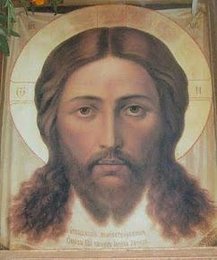 Te iubesc Doamne!