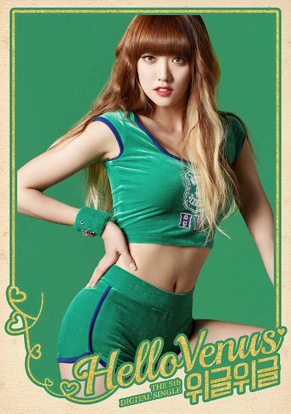 Lime Wiggle Wiggle Hello Venus