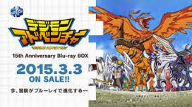 Phim Digimon Frontier: Island of Lost Digimon