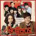[Album] Various Artists - Wonderful Radio OST