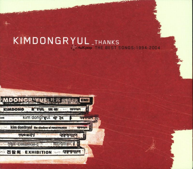 Kim Dong Ryul – Thanks: The Best Songs 1994-2004