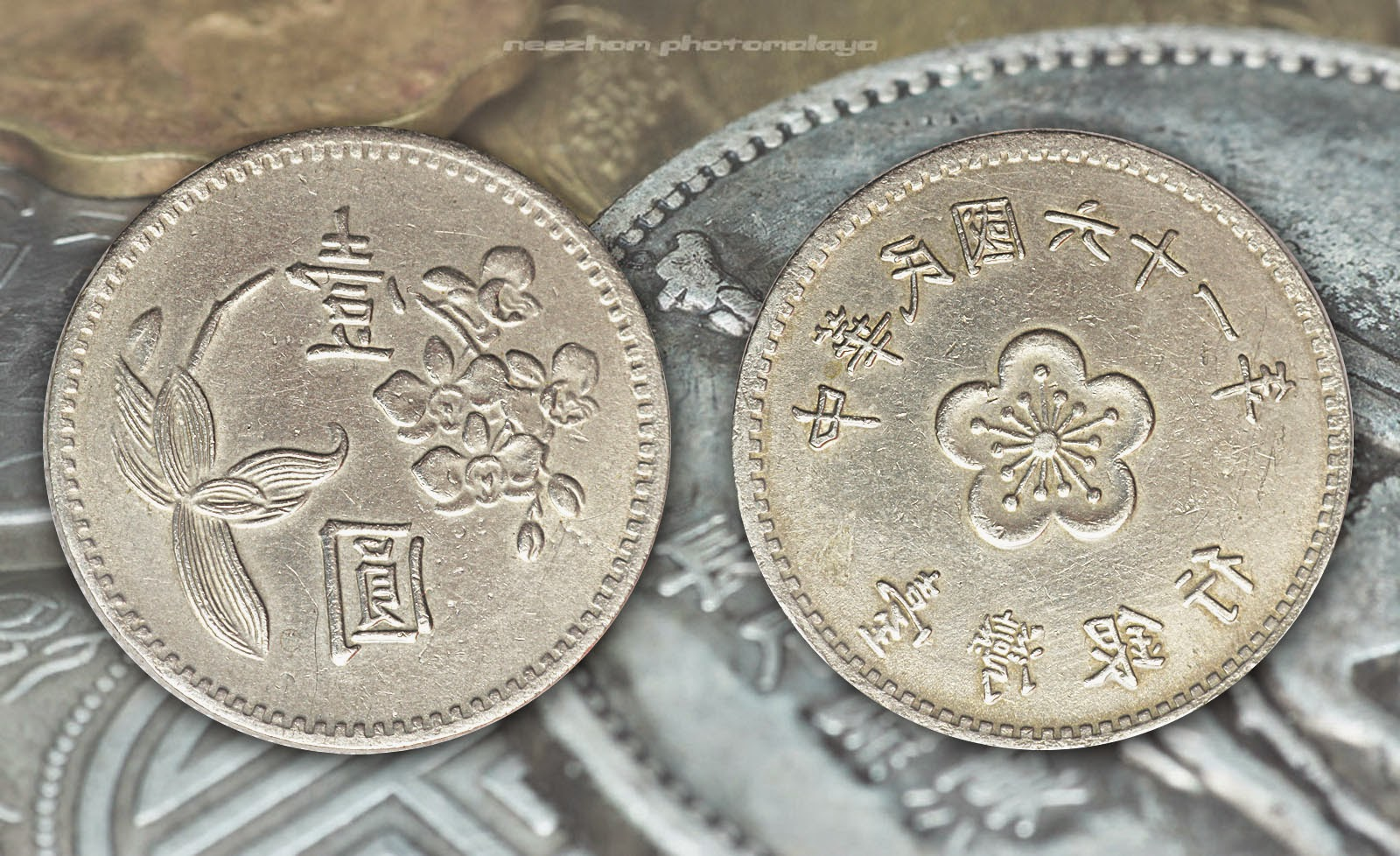 Taiwan coin 1 Yuan 1960 1980