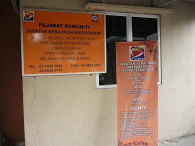 Pejabat Komuniti PPR Lembah Subang (JKM)