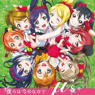 Love Live! OP Single - Bokura wa Ima no Naka de