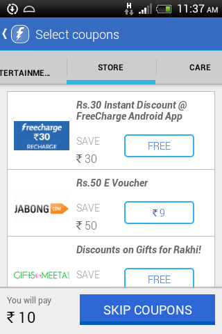 Get 30 Rs Instant Discount on 50 Rs Recharge