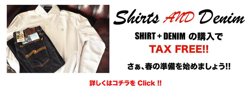 http://nix-c.blogspot.jp/2014/01/shirt-denim.html