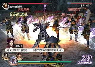 LINK DOWNLOAD GAMES Warriors Orochi PS2 ISO FOR PC CLUBBIT