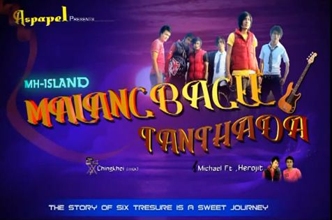Malangbagee Tanthada - Manipuri Music Video