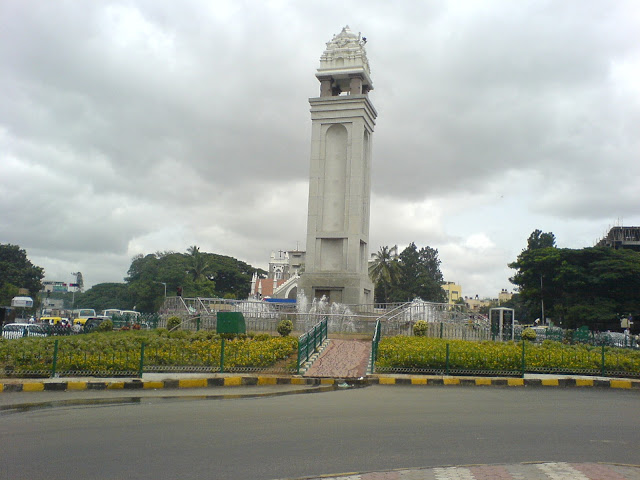 Kempegowda Tower near BBMP Office