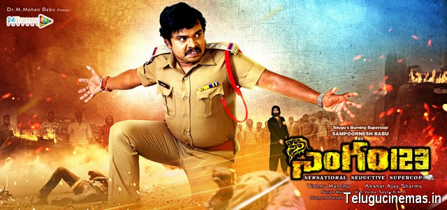 Singam 123 Movie Posters ,Sampoornesh Babu Singam 123 Movie photos,Sampoornesh Babu Singam 123 Movie wallpapers,Sampoornesh Babu Singam 123 Movie Pictures,Sampoornesh Babu Singam 123 Movie images,Sampoornesh Babu Singam 123 Movie Stills,Telugucinemas.in