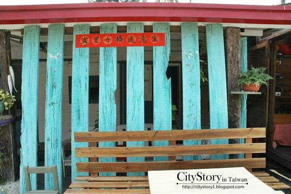 【週末代班格主】台中楓樹社區~來楓葉社區,喝13咖啡
