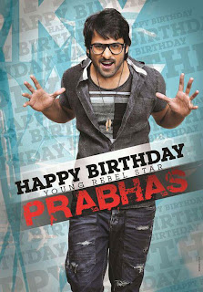 Prabhas Wallpapers (4)