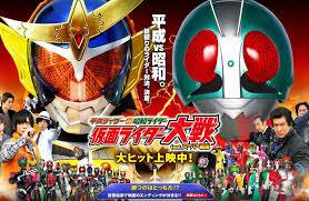 Phim Heisei Rider vs Showa Rider: Kamen Rider Taisen feat Super Sentai