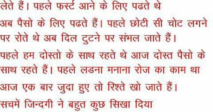 shayri wallpapers best love quotes in hindi images