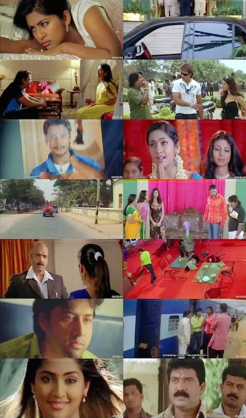 Gaja Thakur (2015) Hindi Dubbed WEBHD 400mb