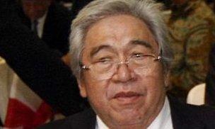 kabar kematian taufik kemas ketua MPR