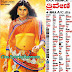 Jai Lalitha  Kannada Movie Theaters List