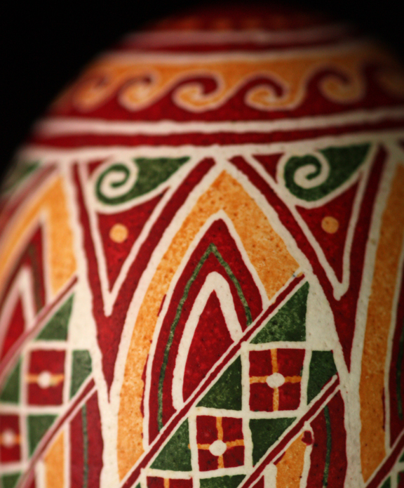 Traditional Horizontal Pysanky in Gold, Dark Green and Red with Diagonal Elements on Shield Shapes
