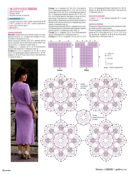 Женская одежда la&b&la купить недорого в