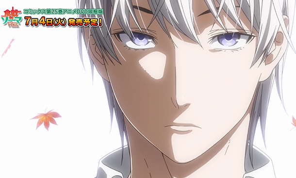 Food Wars Oad  Streaming Vostfr
