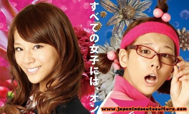 Switch Girl 25 Film Jepang Romantis