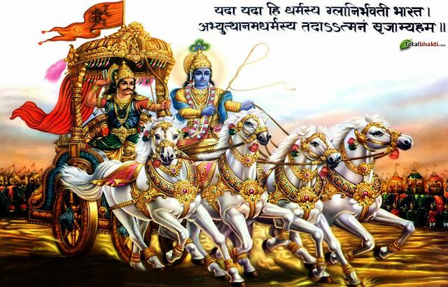 http://2.bp.blogspot.com/-qRQYBSqaMYs/Ut6wRvI4PZI/AAAAAAAAAD8/oQ2jSnxwA3I/s1600/Mahabharat-2232+(1).jpg
