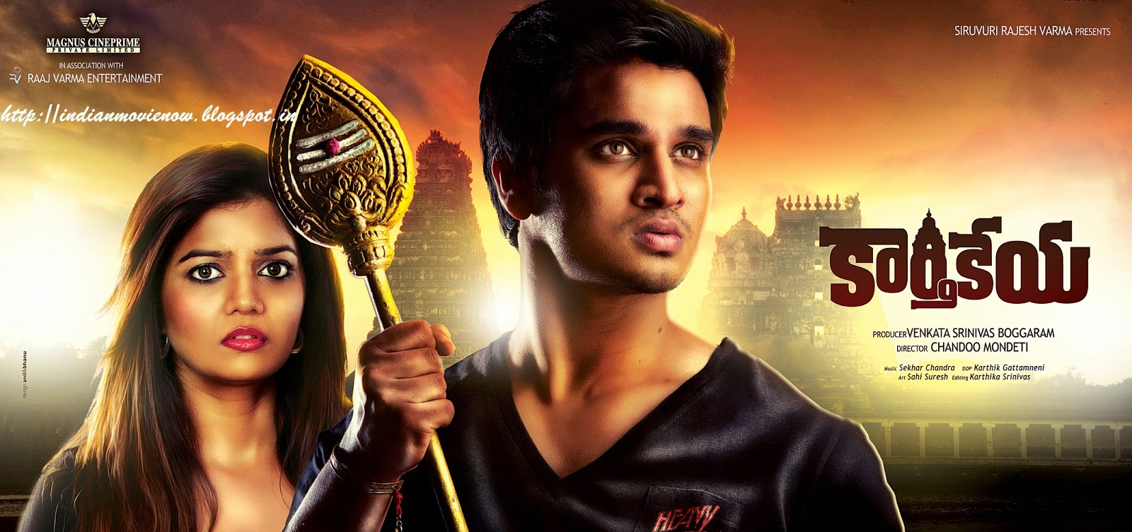 Karthikeya Full Movie