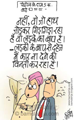 Petrol Rates, petrolium, price hike, common man cartoon, inflation cartoon, indian political cartoon