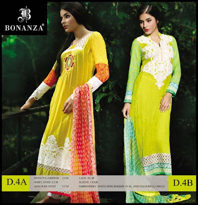 Designer-Clothes-Pakistan