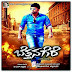Betthanagere (2015) Kannada Movie mp3 Songs Download