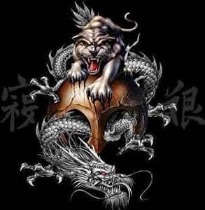Dragones asiaticos