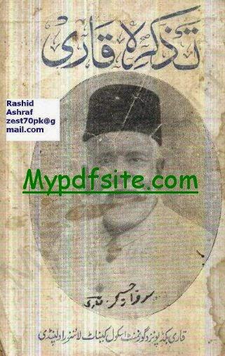 Tazkara e Qari By Sarfaraz Hussain Azmi Dehlvi