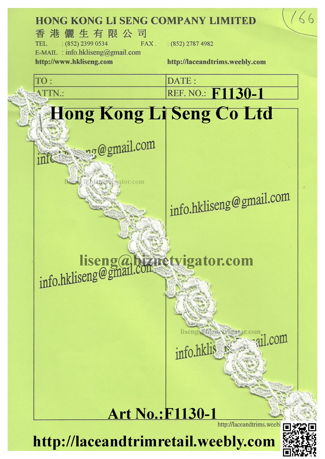 Stocklot Embroidered Rose Lace Trimmings Wholesaler Supplier and Manufacturer