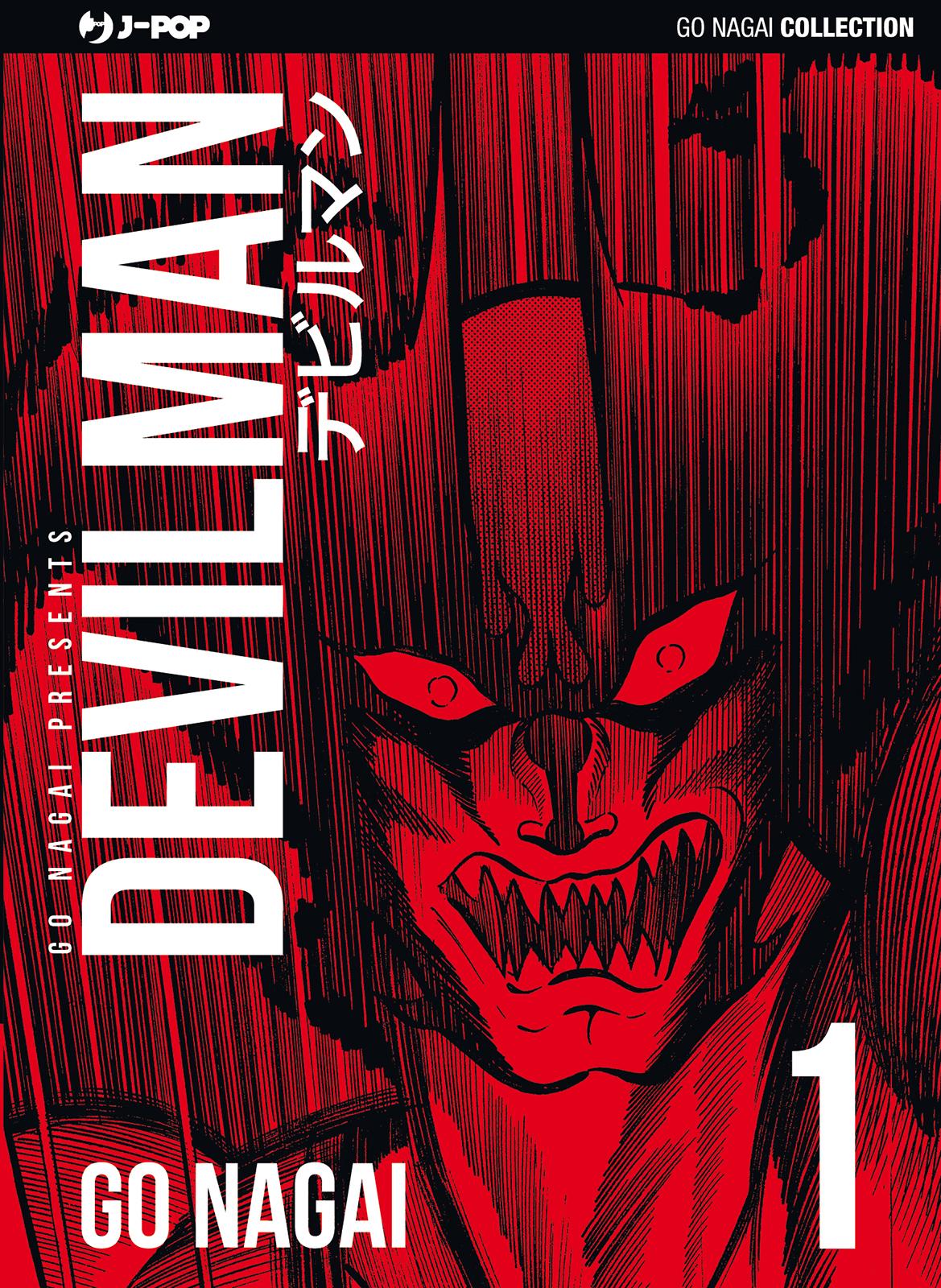 prevalentemente anime e manga  devilman