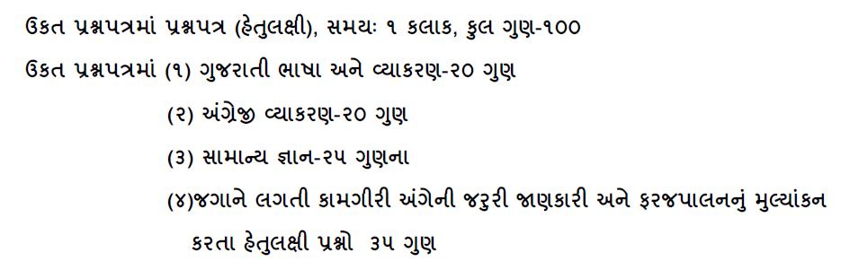 gujarat samachar news paper today in gujarati pdf download