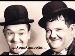 http://pirpirismedical.blogspot.gr