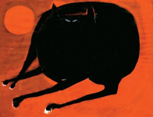 Domingo Liz - El Gato Negro