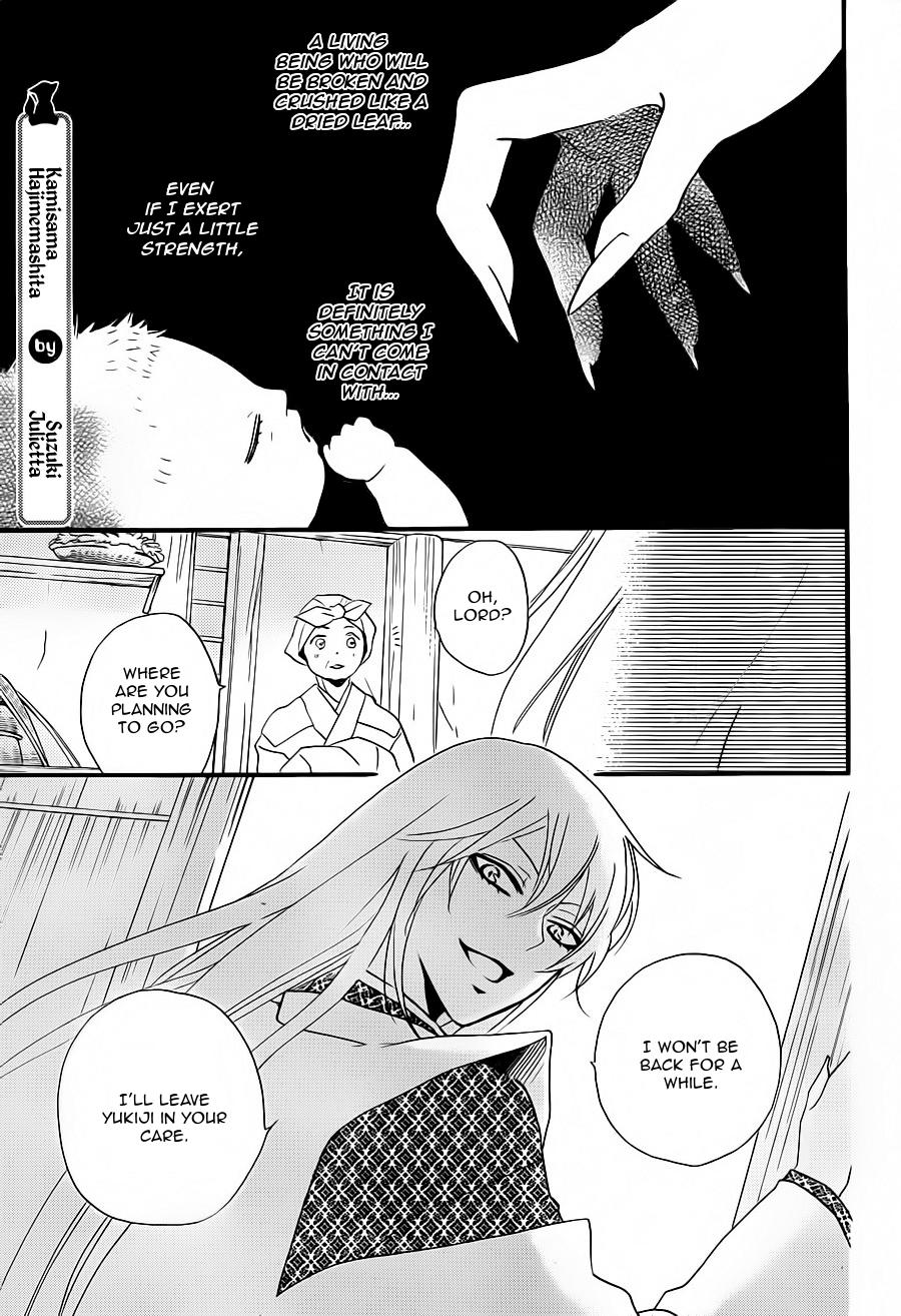 Kamisama Hajimemashita - Chapter 99 - 2