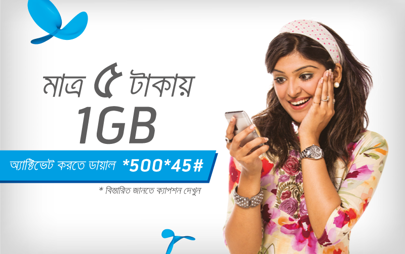 Grameenphone launches their 013 series - exosbd.com