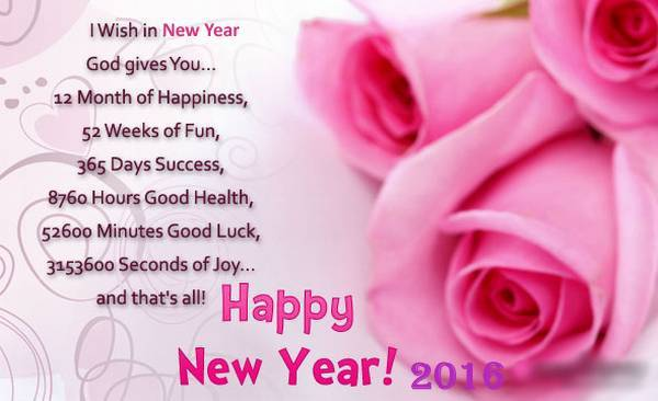 happy new year 2016 quotes wishes sms greetings