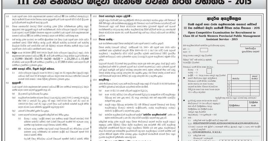 junior essay about a envourment of sri lanka This essay is already 5 pages and the max is 6 and i'm  junior essay about a envourment of sri lanka the kite runner essay society college application essay.