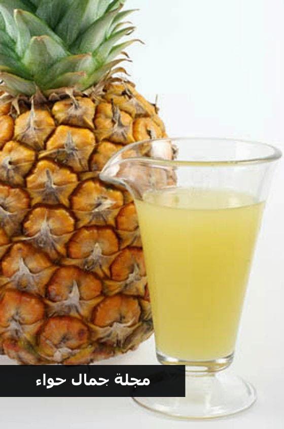 4 عناصر من الطبيعة لجمالك , اكتشفيها..  الموز لتبييض الأسنان والليمون كمزيل عرق