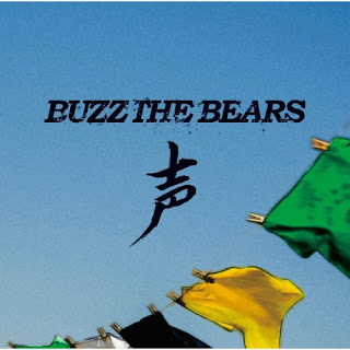 BUZZ THE BEARS - Koe 声